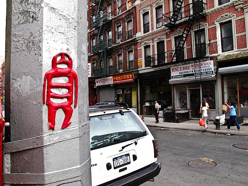 Stikman_lower_east_side.jpg